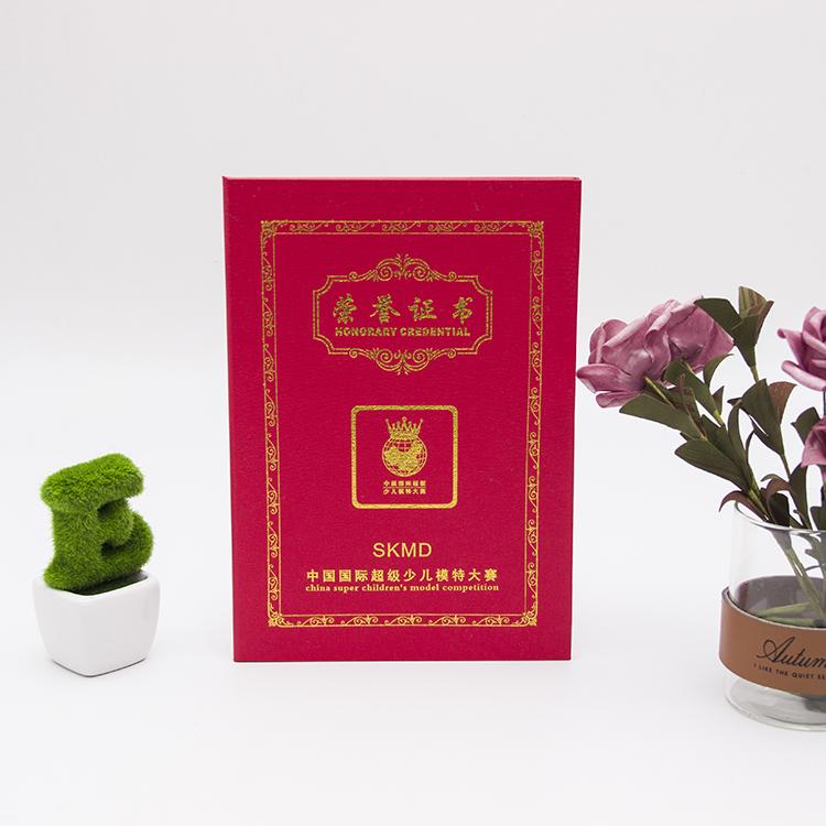 【QY-RB-003】装帧纸仿皮系列 高级荣誉证书制作 证书厂家 荣誉证书定做 证书订做
