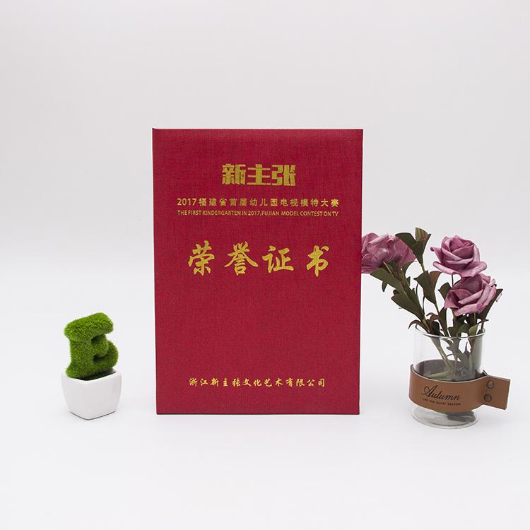 【HK-BW-003】高档布纹装帧系列荣誉证书制作厂家高档烫金荣誉证书生产加工证书订做定制