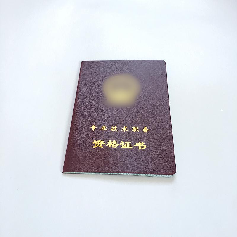 【HK-BH-006】烫金证书定做 协会会员证制作 证书厂家 裱糊皮革会员证订做 证书定制